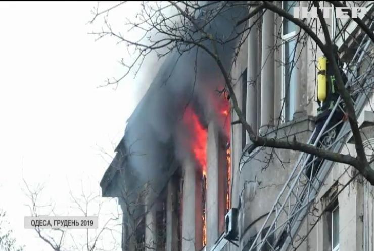Чому гальмується розгляд справи про пожежу в Одеському коледжі
