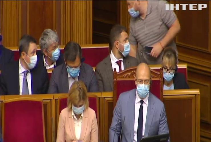 Уряд представив у Парламенті держбюджет на наступний рік