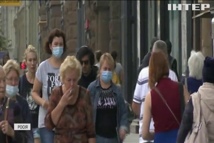 У Росії зафіксували рекордний приріст хворих на COVID-19