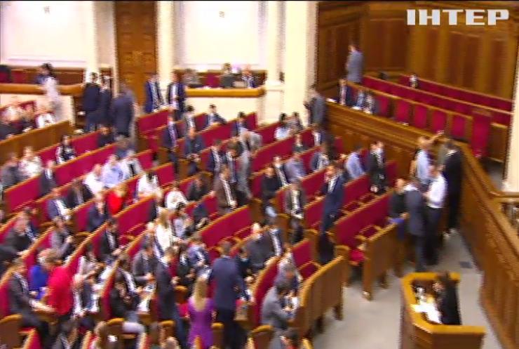 Депутати розкритикували бюджет на 2021 рік