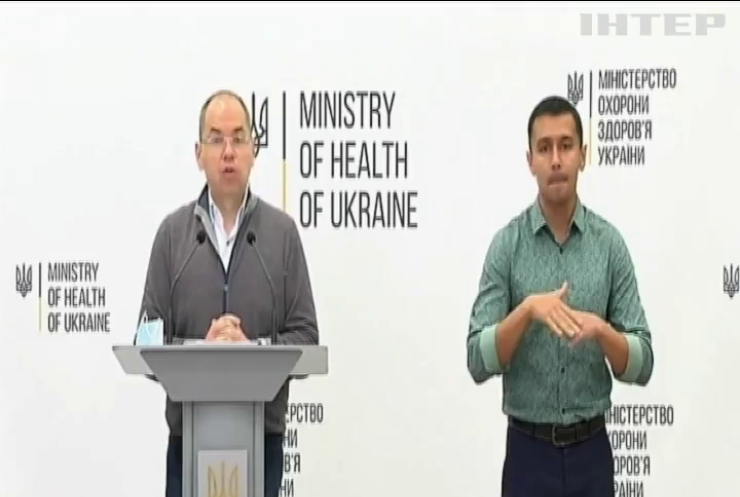 Київ очолив рейтинг антилідерів за кількістю хворих на COVID-19