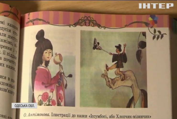 """Школярі без підручників: в """"Опозиційній платформі - За життя"""" обурені результатами освітньої реформи на Одещині"""