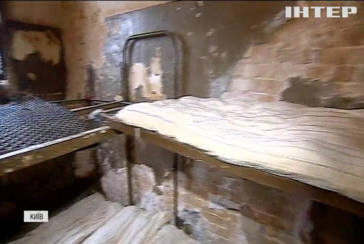У Франції в'язницю пустять з молотка