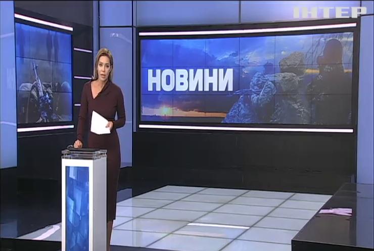 Війна на Донбасі: бойовики продовжують атакувати позиції оборонців