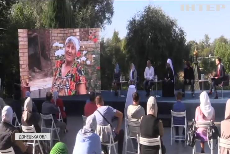 """Форум """"Люди миру"""": у Святогорській лаврі обговорили війну на Донбасі"""