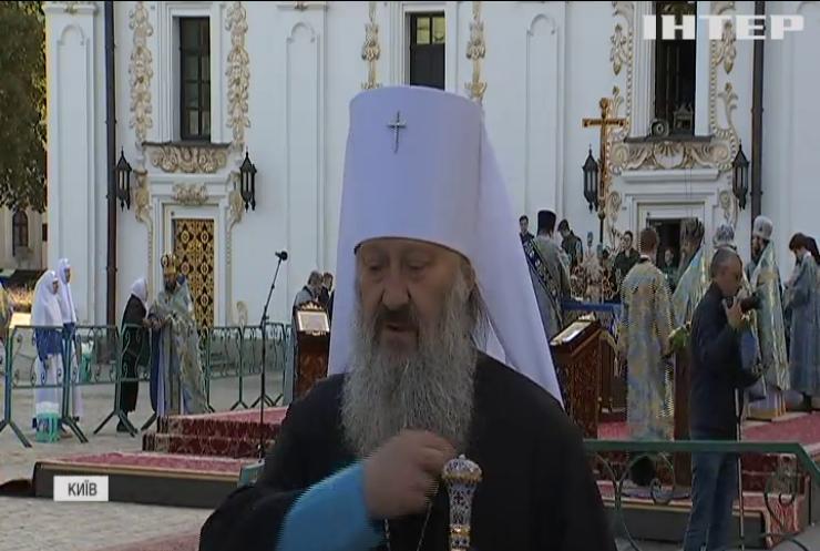 Різдво Пресвятої Богородиці: у Києво-Печерській Лаврі відзначили одне з найбільших православних свят