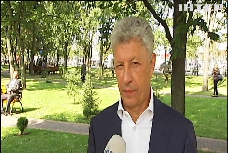 Будівництво нового храму УПЦ: Юрій Бойко відвідав церемонію освячення місця