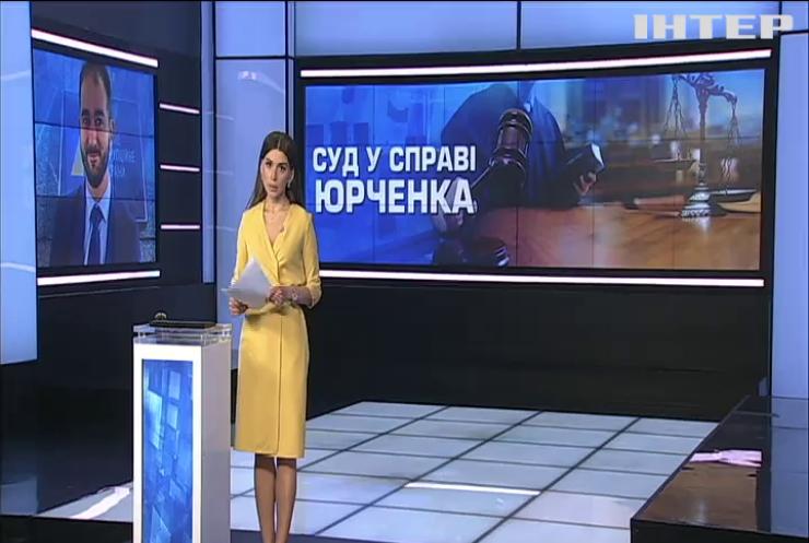 Хабарництво у парламенті: суд обрав запобіжний захід для народного депутата