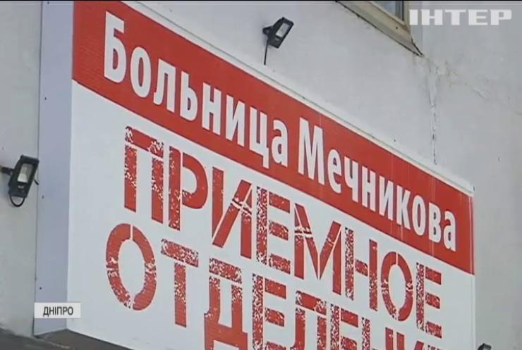 У Новотроїцькому військовий підірвався на міні