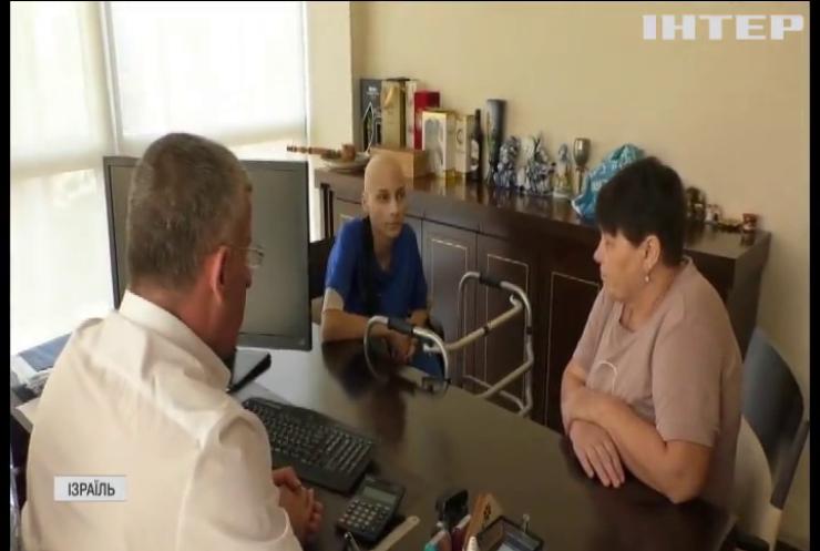 Сергій Кондрацький з Хмельниччини бореться з тяжкою хворобою: як допомогти