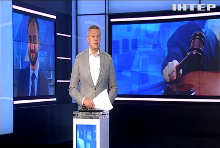 Суд обрав запобіжний захід для народного депутата Олександра Юрченка