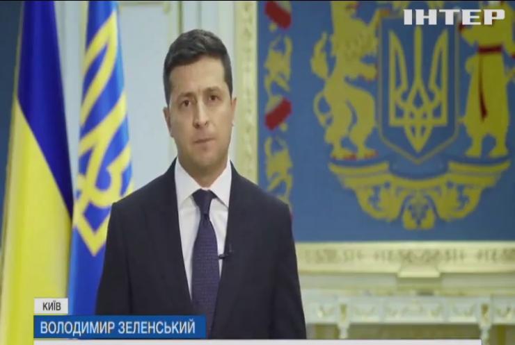 Володимир Зеленський звернувся до учасників 75 сесії Генасамблеї ООН