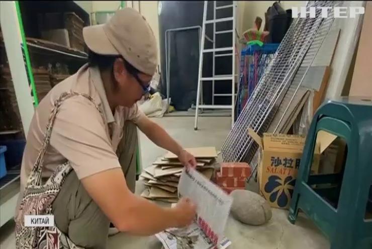 Біологи з Тайваню рятують рідкісні тропічні рослини від зникнення