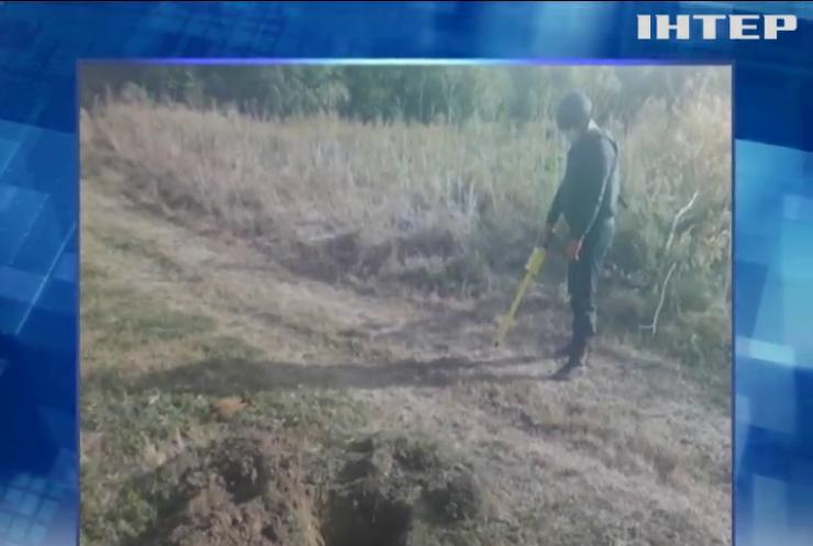 Біля Кропивницького знайшли арсенал боєприпасів часів Другої світової