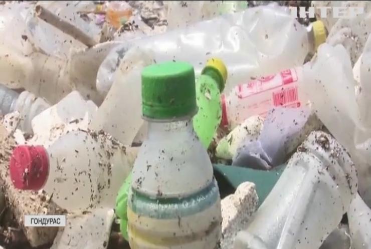 Як дістати сусіда: Гватемала завалює Гондурас сміттям
