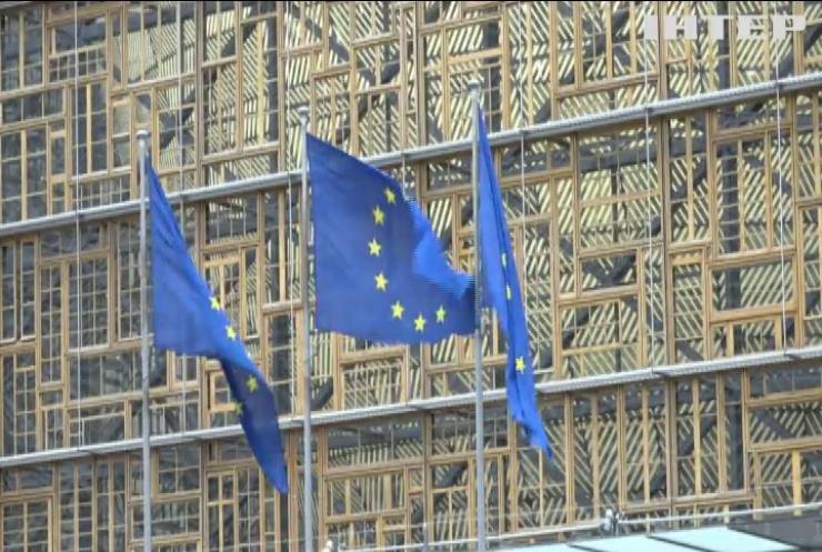 Євросоюз назвав умови кредиту для України