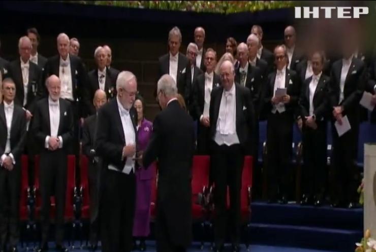 У Швеції скасували церемонію вручення Нобелівських премій