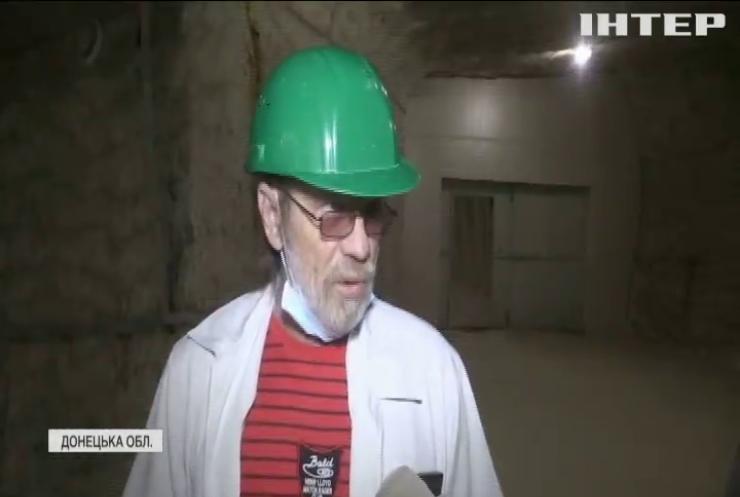 На Донеччині діти проходять реабілітацію у підземних соляних шахтах