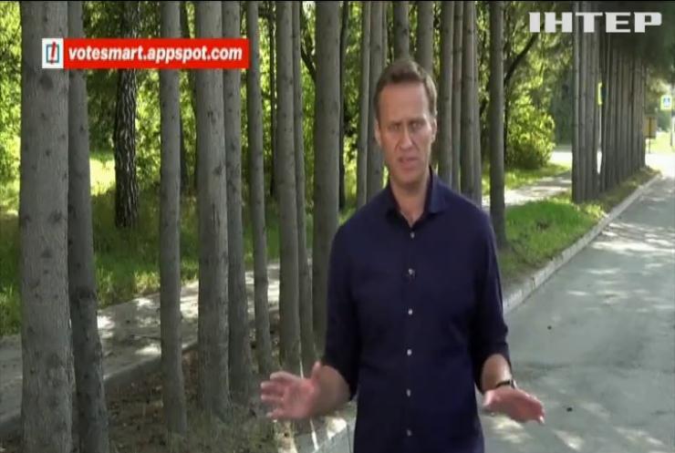 """Олексія Навального виписали з берлінської клініки """"Шаріте"""""""