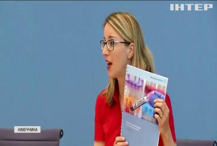 """Чому Німеччина відмовилась запроваджувати """"паспорти імунітету"""""""