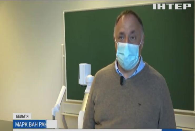 Бельгію накриває друга хвиля пандемії