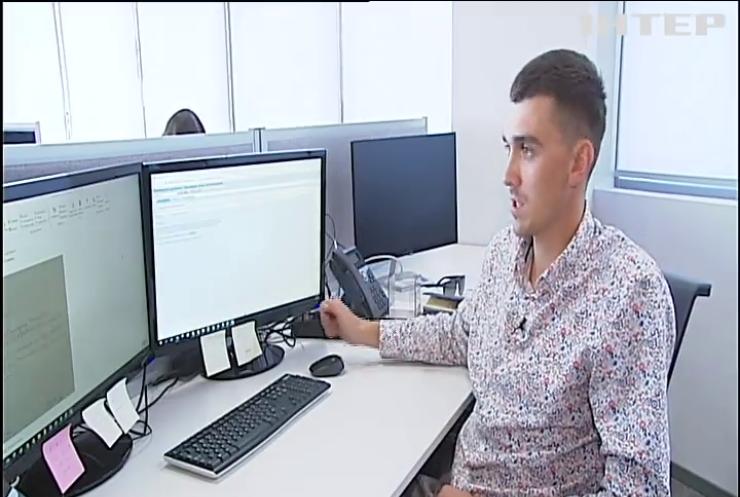 """Нова електронна платформа від """"Укртрансгазу"""": як клієнтам не потрапити під """"примусове переведення"""""""