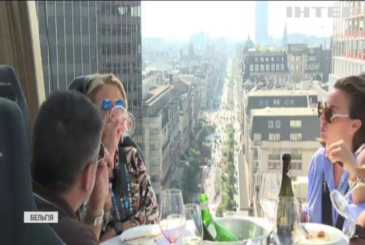 Ресторан Брюсселя піднявся до небес та пригощає делікатесами