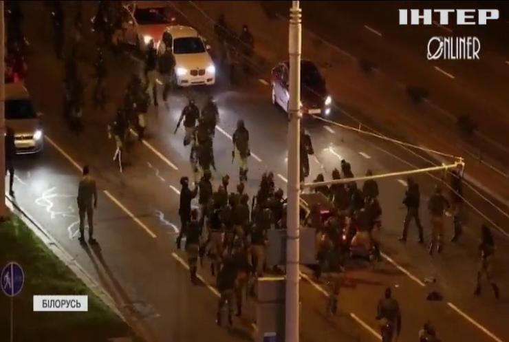 Протести у Білорусі: поліція застосувала сльозогінний газ і водомети