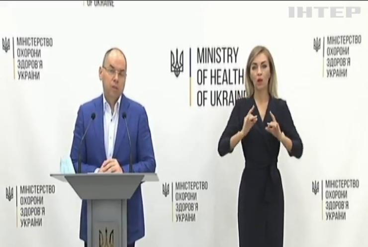 Дніпропетровська область стала лідером у коронавірусному рейтингу України