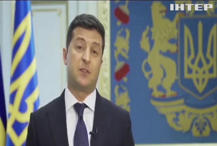 Володимир Зеленський звернувся до учасників Генасамблеї ООН