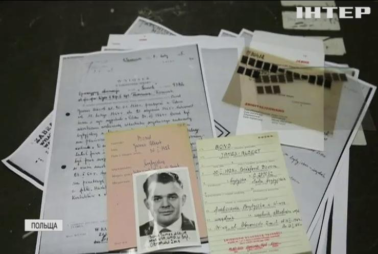 Поляки знайшли у архівах спецслужб Джеймса Бонда