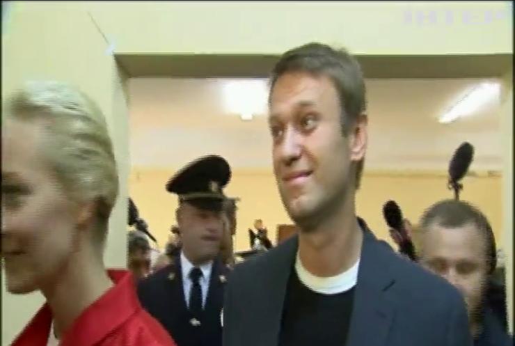 У Москві наклали арешт на квартиру Олексія Навального