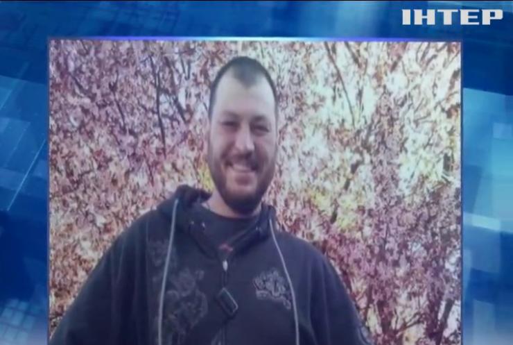 У лікарні помер поранений на Донбасі морський піхотинець