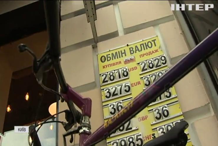 Курс валюти: до чого готуватися українцям?