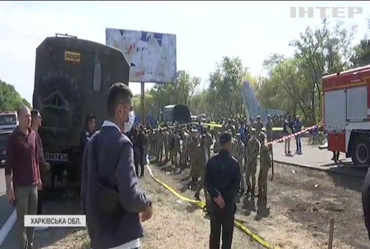 Авіакатастрофа на Харківщині: чому впав військовий літак і що відомо про жертв трагедії