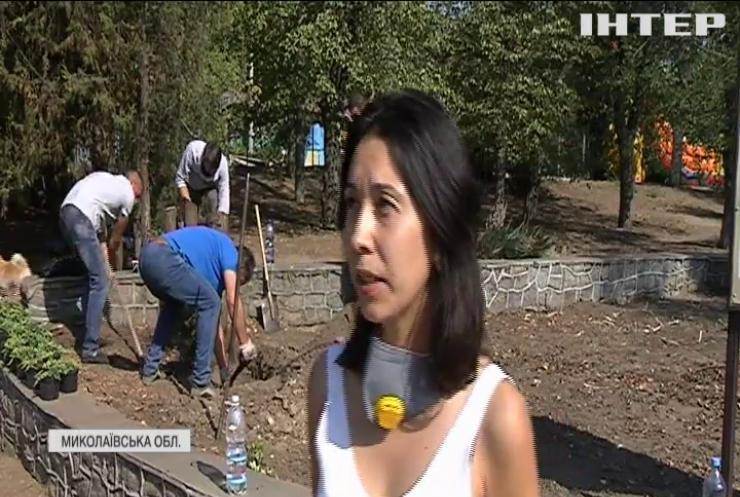 Жителі Вознесенська власним коштом прикрасили міський парк