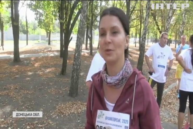 В Україні атлетичним пробігом вшанували пам'ять загиблих на Донбасі