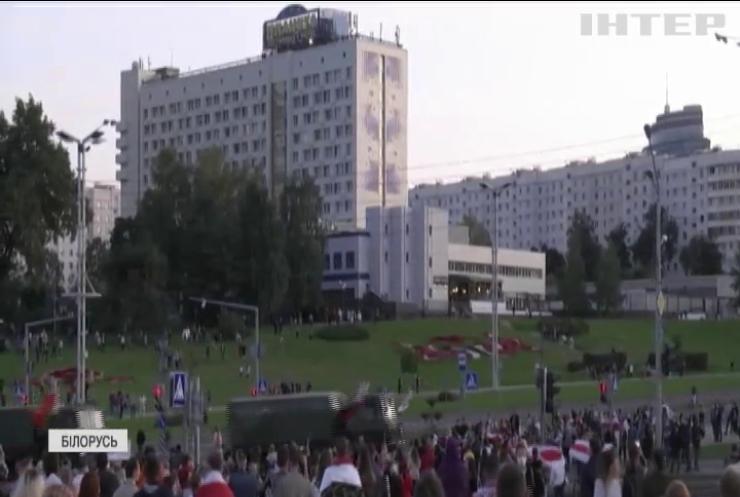 """У Мінську провели """"народну інавгурацію"""" Світлани Тихановської"""