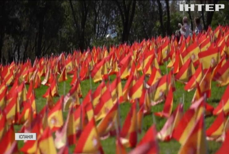 Мадрид вшанував жертв коронавірусу тисячами національних прапорів