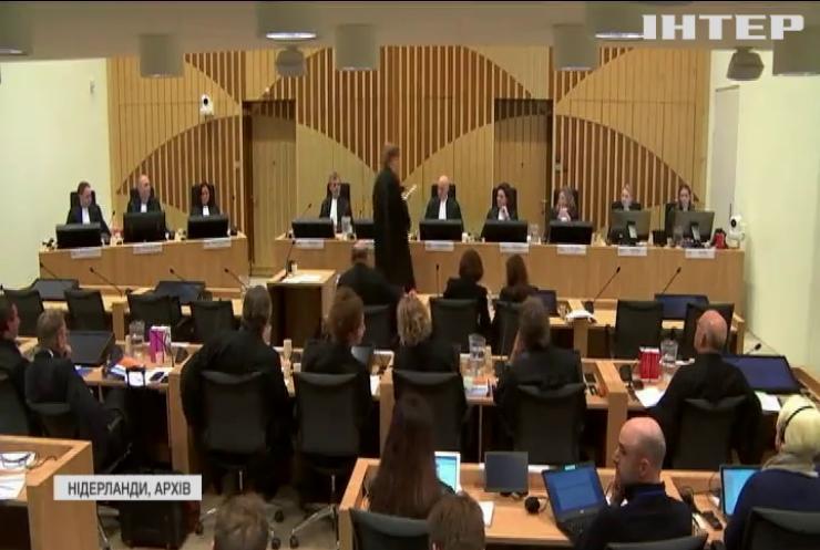 У Нідерландах поновлюється суд у справі рейсу МН-17