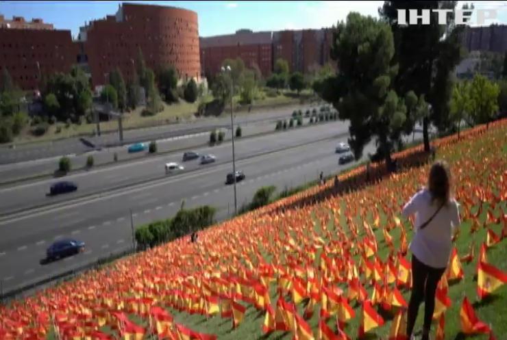 У Мадриді пам'ять загиблих від COVID-19 вшанували тисячами прапорців