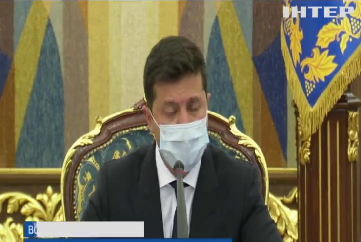 Володимир Зеленський провів засідання Нацради з питань антикорупційної політики