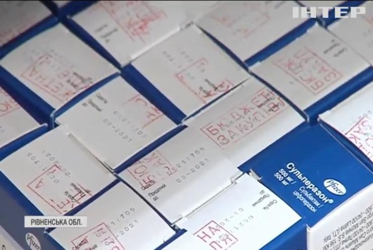 Зірвані закупівлі МОЗ: у Рівному онкохворі діти лишились без ліків