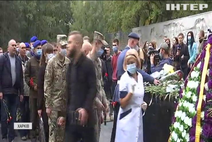 У Харкові попрощалися з загиблим в авіакатастрофі курсантом