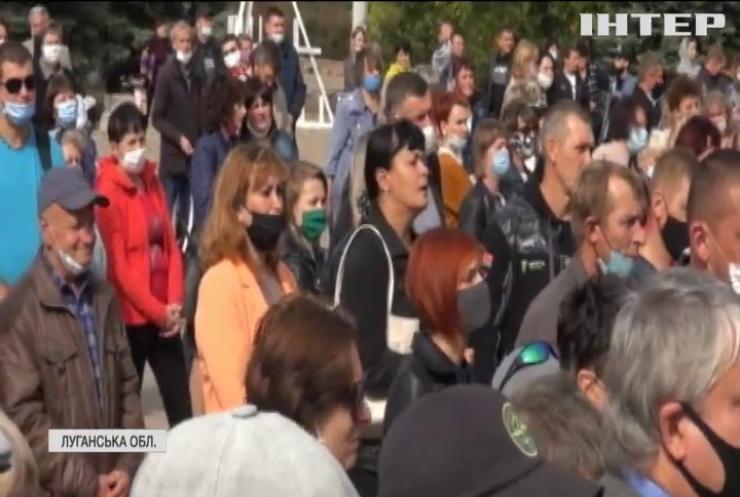 На Луганщині зривають регістрацію опозиційних кандидатів