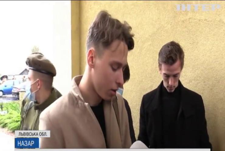 На Львівщині попрощались з 20-річним курсантом Віталієм Вільховим