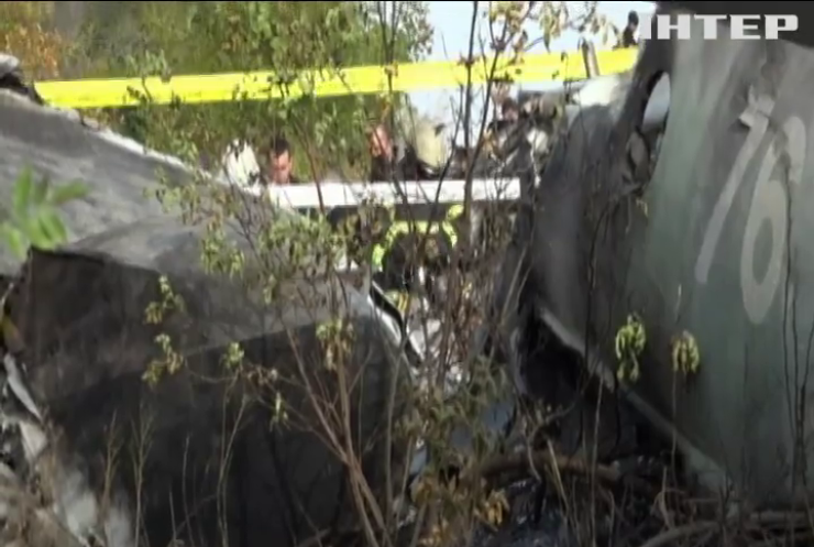 Авіакатастрофа на Харківщині: у ДБР не відкидають версії диверсії