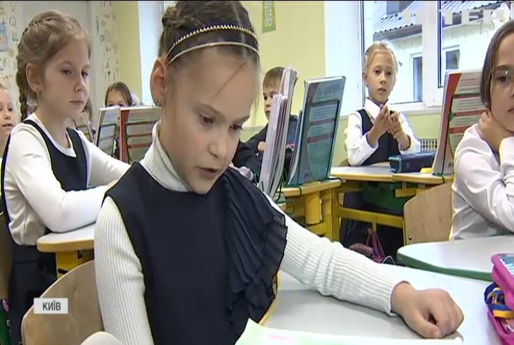 Освіта на карантині: як столичні школи справляються із дистанційним навчанням