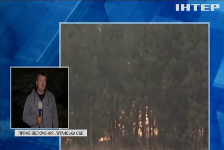 """Луганщина у вогні: пожежі вирують поблизу КППВ """"Станиця Луганська"""""""