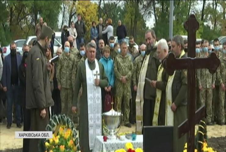 У Харкові вшанували пам'ять жертв катастрофи АН-26